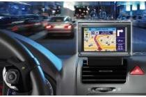 Có thể tăng độ chính xác của GPS tới 90%